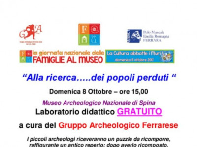 FAMU 2017 Museo Archeologico Ferrara