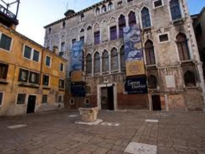 Museo_Fortuny