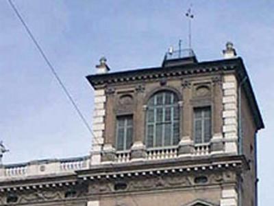 Modena, Museo Astronomico Geofisico