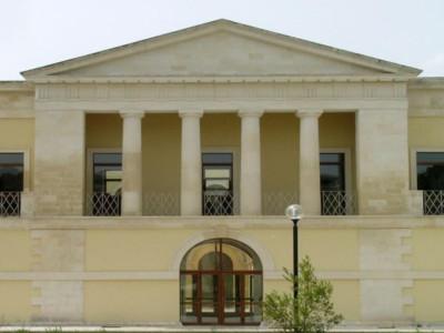 Lecce, Museo papirologico