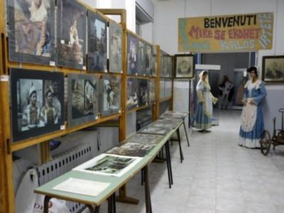 Istituto della Cultura Arbereshe