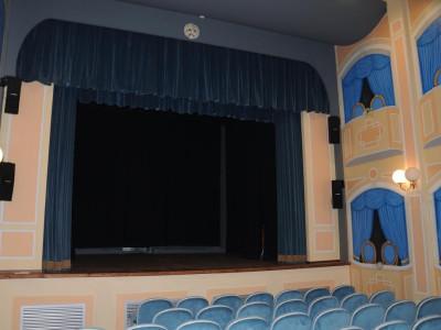 Teatro Valente