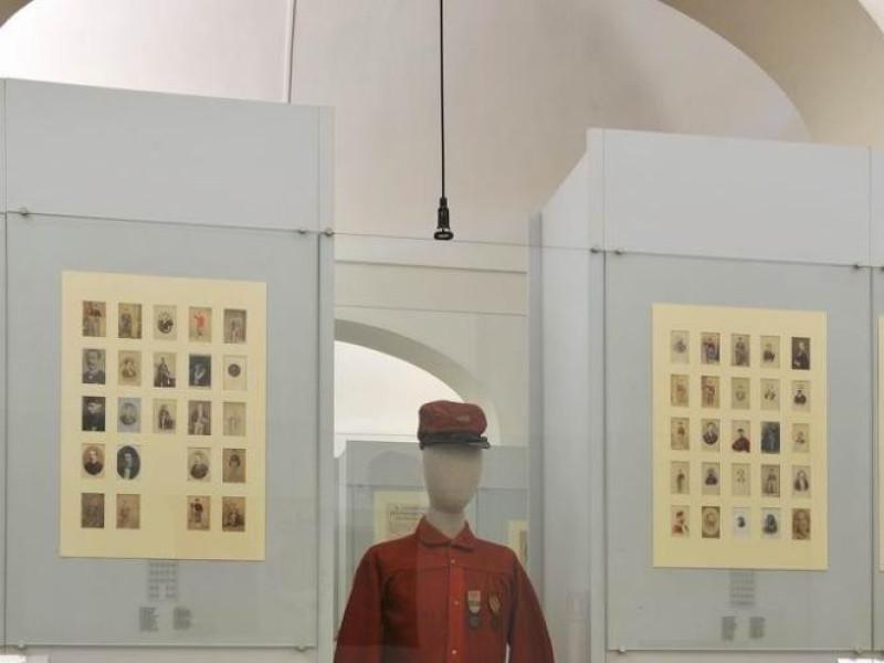 """Fidenza, Museo Civico del Risorgimento """"L. Musini"""""""