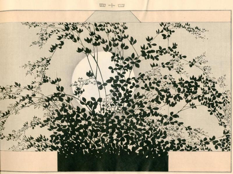 Kaigai Tennen Tennen moyÅ? kagami Kyoto, Yamada NaosaburoÌ?, 1889