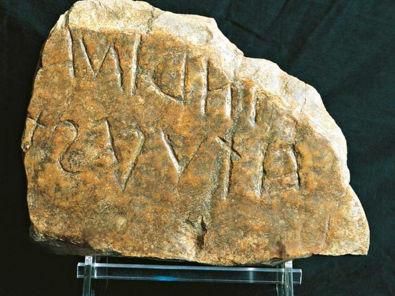 Iscrizione in lingua umbra Giorgetti, Alessio; jpg; 768 pixels; 680 pixels