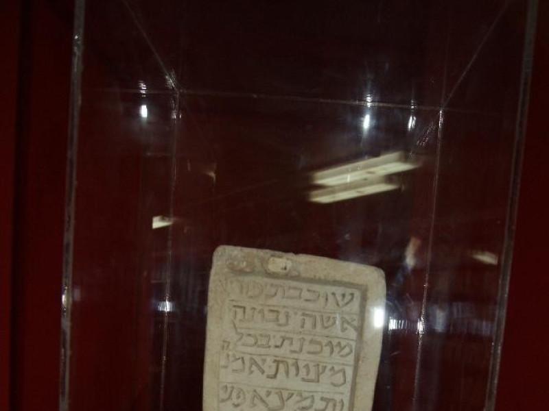 """Oria, Museo Archeologico """"Francesco Milizia"""" di Oria"""