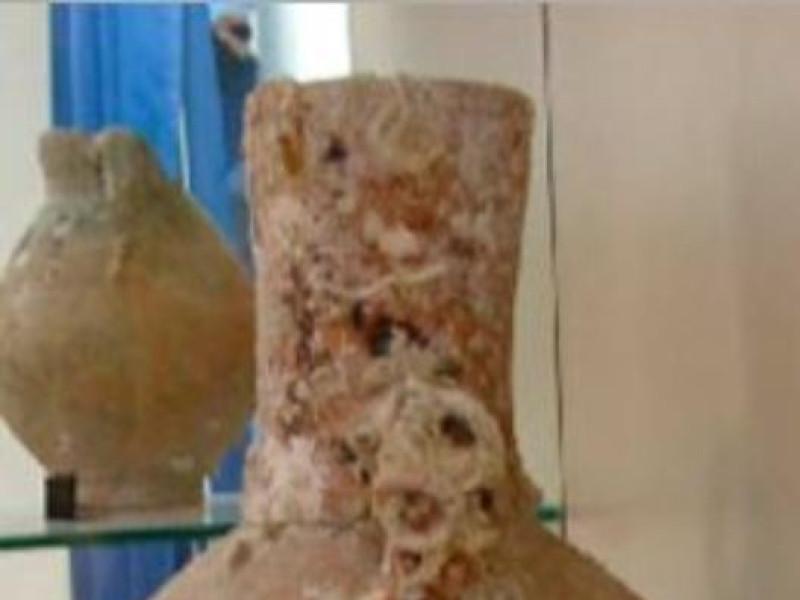 Reperto sezione archeologica