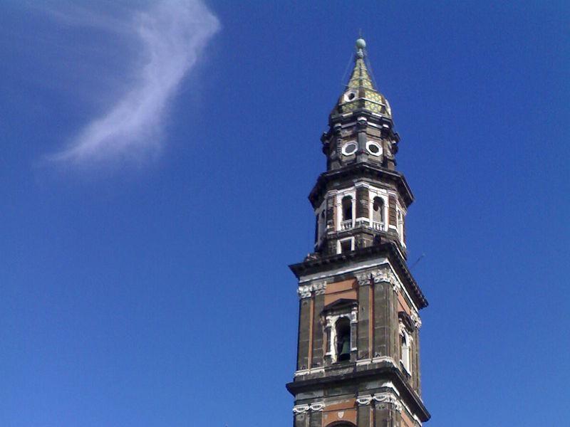Basilica santuario di Santa Maria del Carmine Maggiore